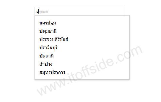 autocomplete-01